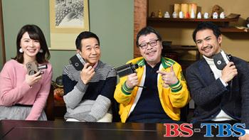 155昭和お宝フィルム大発掘.jpg