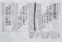 156-4.jpg
