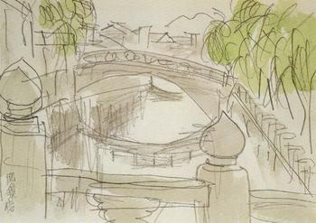 1963眼鏡橋.jpg