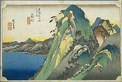 250px-Hiroshige_le_Lac_d'Hakone.jpg
