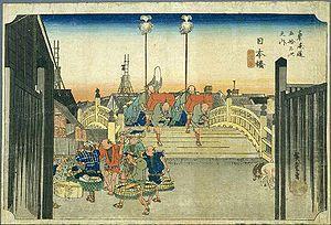 300px-Hiroshige_le_pont_Nihonbashi_à_l'aube.jpg