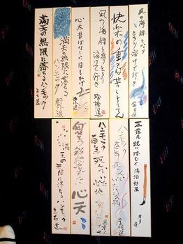 50こふみ8月1.jpg