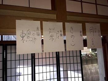52こふみ10月1.jpg