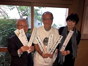 52こふみ10月2.jpg