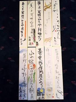 52こふみ10月3.jpg