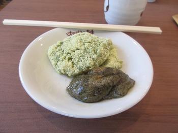 おふくろフーズ凍み餅.jpg