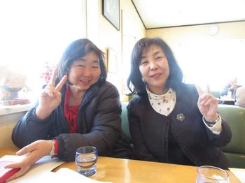 とみ子さんと岩崎さん.jpg