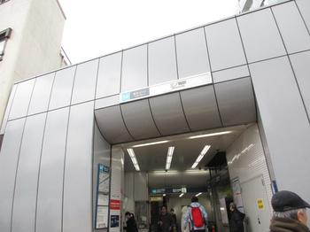 三ノ輪駅.jpg
