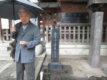下谷神社3.jpg