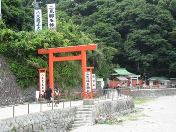 二見浦興玉神社鳥居.jpg
