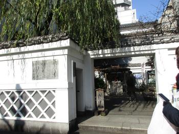 吉良邸.jpg
