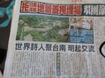 新聞報道3.jpg