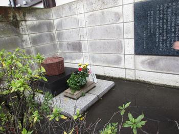 浄閑寺荷風記念碑.jpg