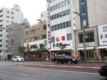 浅草通り.jpg