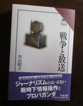 IMG3559.jpg