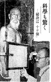 107-1.jpg