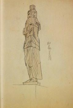 1914獅子吼菩薩.jpg