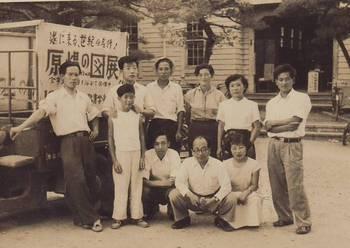 1952夏.JPG