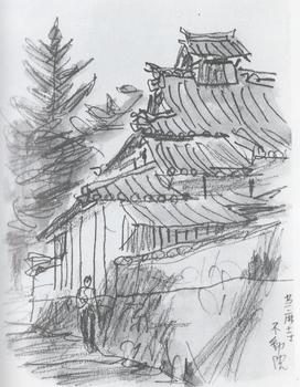 1967当間寺.jpg