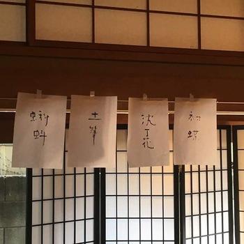 45こふみ3月1.jpg