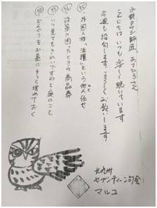 52-4.jpg