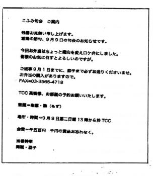 63-9.jpg