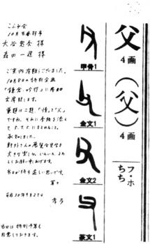 64-16.jpg