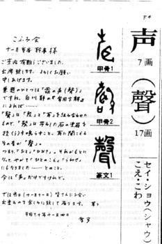 65-8.jpg