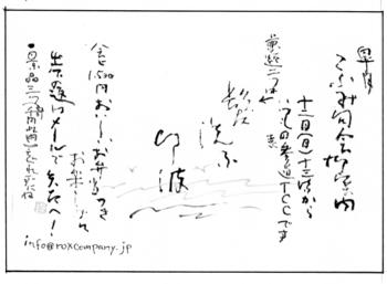 71-9.jpg