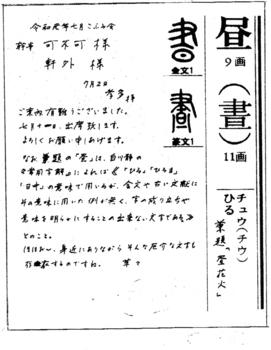 73-11.jpg
