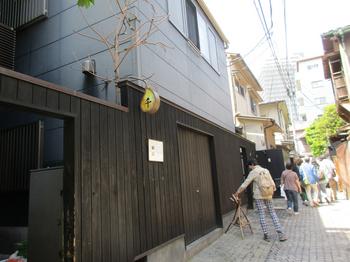 かくれんぼ横丁2.jpg