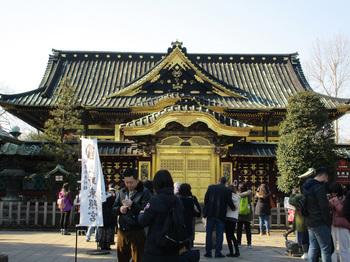 上野東照宮5 のコピー.jpg