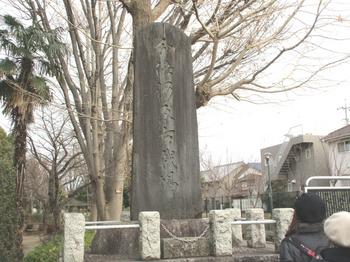 分倍河原古戦場碑 のコピー.jpg