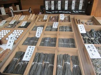 大和屋本店3.jpg