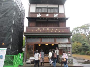 大和屋本店4.jpg