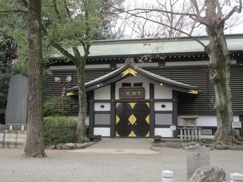 大國魂神社宝物館 のコピー.jpg