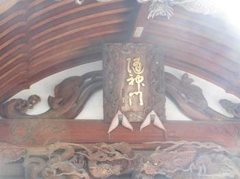 小野神社3 のコピー.jpg