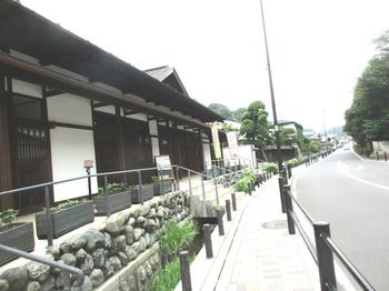 小野路宿通り2 のコピー.jpg