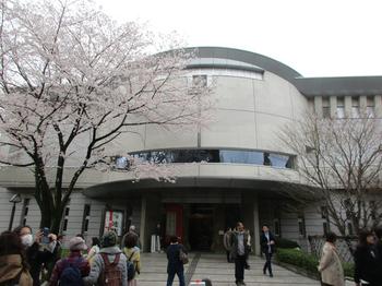 澁澤栄一史料館2 のコピー.jpg