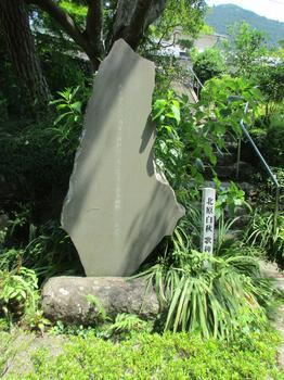 澤の井ガーデン3.jpg