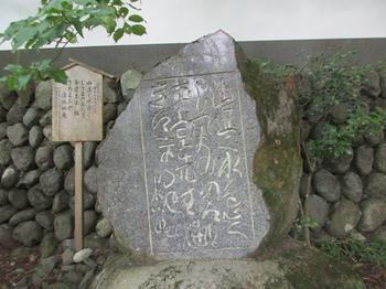 玉堂美術館2.jpg