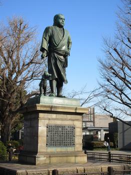 西郷隆盛像 のコピー.jpg