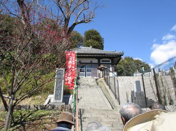 関戸観音寺 のコピー.jpg